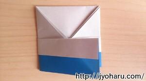 B パトロールカーの折り方_html_428ce528