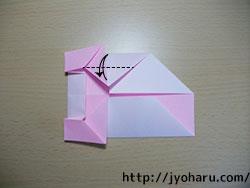 B 箸袋_html_m3d4f1752