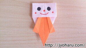 B みのむしの折り方_html_m5e66a1c5