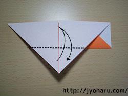 B 箸袋_html_m387a209d