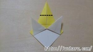 B 小鳥の折り方_html_m708f454e