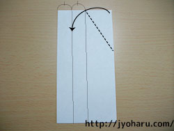 B 飾り色紙_html_24f653e8