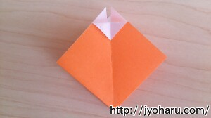 B 柿の折り方_html_m2c6c0031