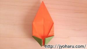 B 柿の折り方_html_m2f505421