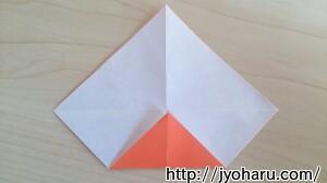 B トナカイの折り方_html_7633dcbe
