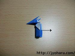 B 龍_html_m4dee0851