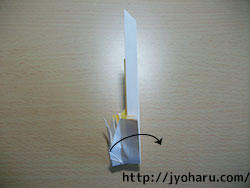 B 扇鶴_html_m3ca999b5
