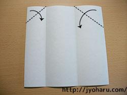 B 箸袋_html_m59fa6af