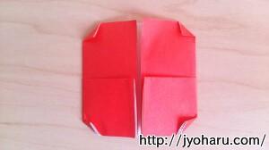 B りんごの折り方_html_m219a309f