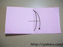 B 扇鶴_html_35310200