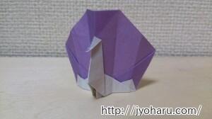 B クジャクの折り方_html_5392b6c7