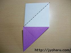 B 寿鶴_html_4324d592