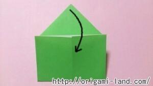 B ハートの便箋の折り方_html_5435958f
