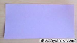 B みのむしの折り方_html_m1803c1f4