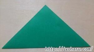 B 小鳥の折り方_html_2f34b554