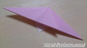 B クジャクの折り方_html_m4c3a0586