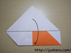 B 箸袋_html_m350cab71