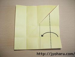 B 扇鶴_html_168d9999