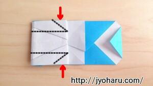 B アイスクリームの折り方_html_m7e1219ff