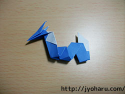 B 龍_html_m6590f070