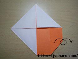 B 箸袋_html_3c5e430f
