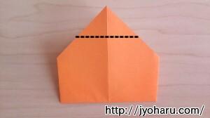 B 柿の折り方_html_11ec0ac