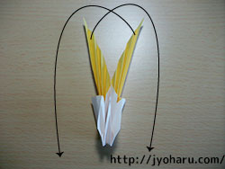 B 扇鶴_html_a989d5c