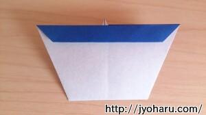 B コマの折り方_html_m4af90e6a