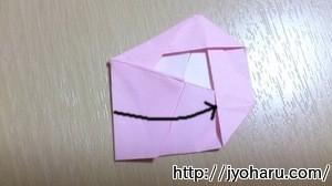 B ツバキの折り方_html_m1f4f4003