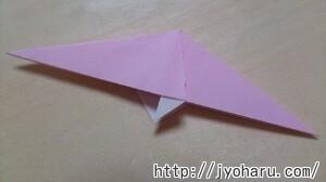 B クジャクの折り方_html_m5ef16559