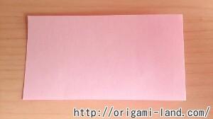 B パンダの折り方_html_m44b659a