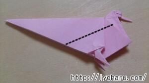 B クジャクの折り方_html_m4cd16ce0