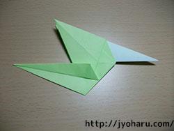 B 鶴_html_73191d10
