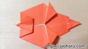 B すずめの折り方_html_m73a00f3