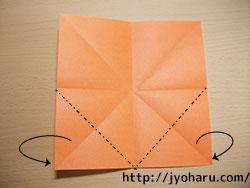 B 寿鶴_html_m359efce1