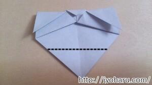 B しろくまの折り方_html_m63ac978a