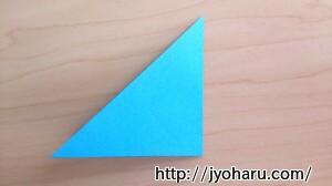 B アイスクリームの折り方_html_m4cb807b1
