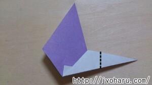 B クジャクの折り方_html_10383a36