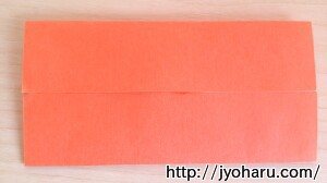 B みかんの折り方_html_m7035c555