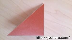 B たぬきの折り方_html_m5c958ded