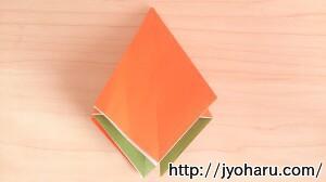 B 柿の折り方_html_m1945d790