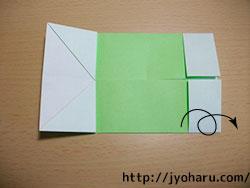 B 飾り色紙_html_m6c5c0459