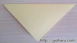 B トナカイの折り方_html_m3583eaa2