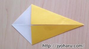 B アイスクリームの折り方_html_26307f14
