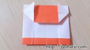 B 獅子舞の折り方_html_m1afd57e4