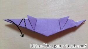 B ラッコの折り方_html_m54f7fed9