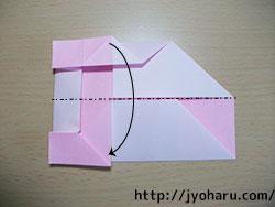 B 箸袋_html_m6cc4eb28