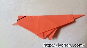B すずめの折り方_html_m1be6b377