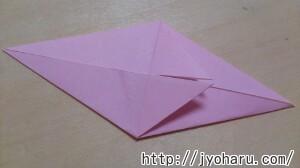 B クジャクの折り方_html_m50ab4977