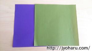 B コマの折り方_html_1ddbd417